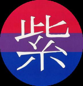 MuraZAKI
